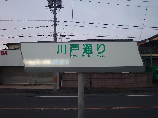 f:id:kiha-gojusan-hyakusan:20200510211019j:image
