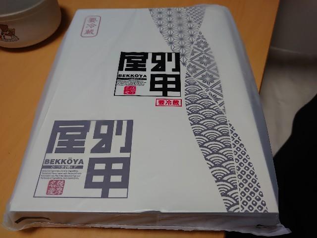 f:id:kiha-gojusan-hyakusan:20200510213456j:image