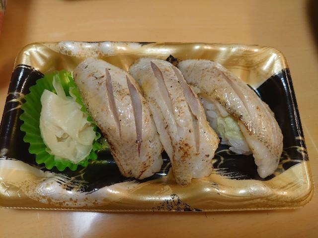 f:id:kiha-gojusan-hyakusan:20200510213640j:image
