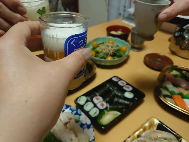 f:id:kiha-gojusan-hyakusan:20200510213702j:image