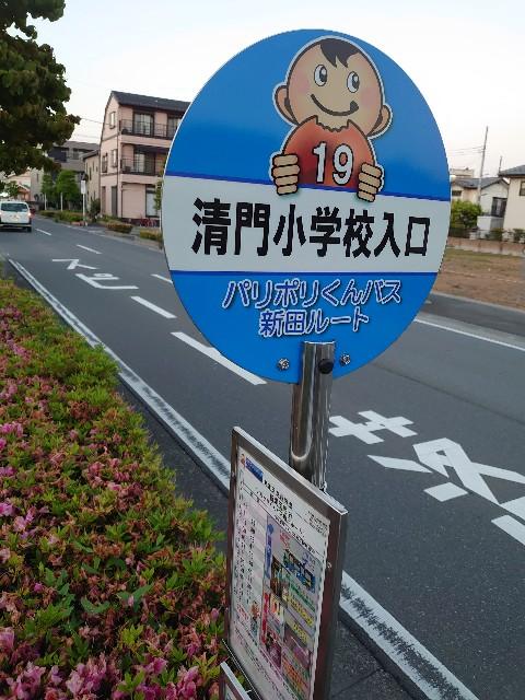 f:id:kiha-gojusan-hyakusan:20200511220316j:image