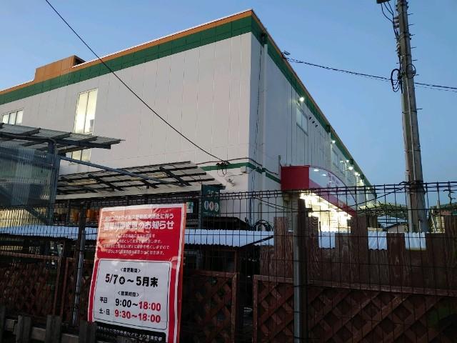 f:id:kiha-gojusan-hyakusan:20200511220329j:image