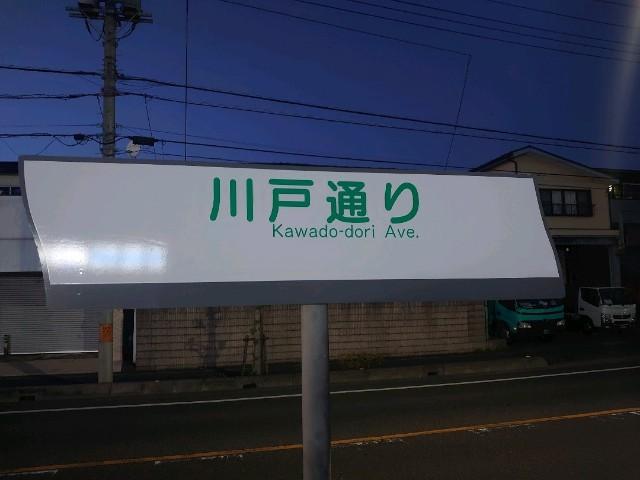 f:id:kiha-gojusan-hyakusan:20200511220408j:image