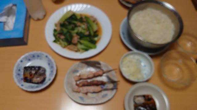 f:id:kiha-gojusan-hyakusan:20200512203503j:image