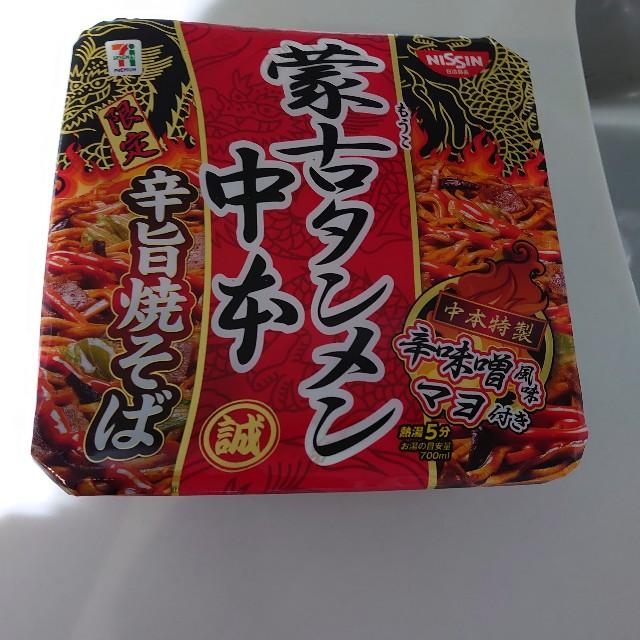 f:id:kiha-gojusan-hyakusan:20200515180819j:image