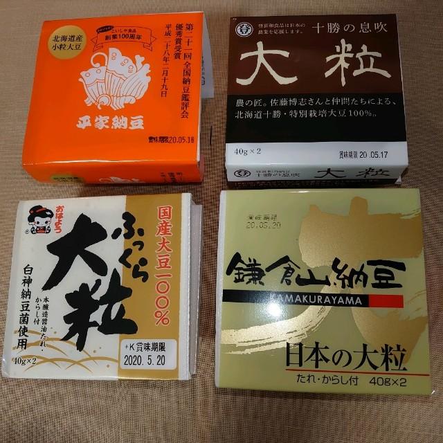 f:id:kiha-gojusan-hyakusan:20200515223522j:image