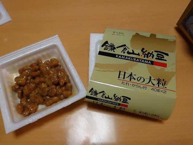 f:id:kiha-gojusan-hyakusan:20200515223530j:image