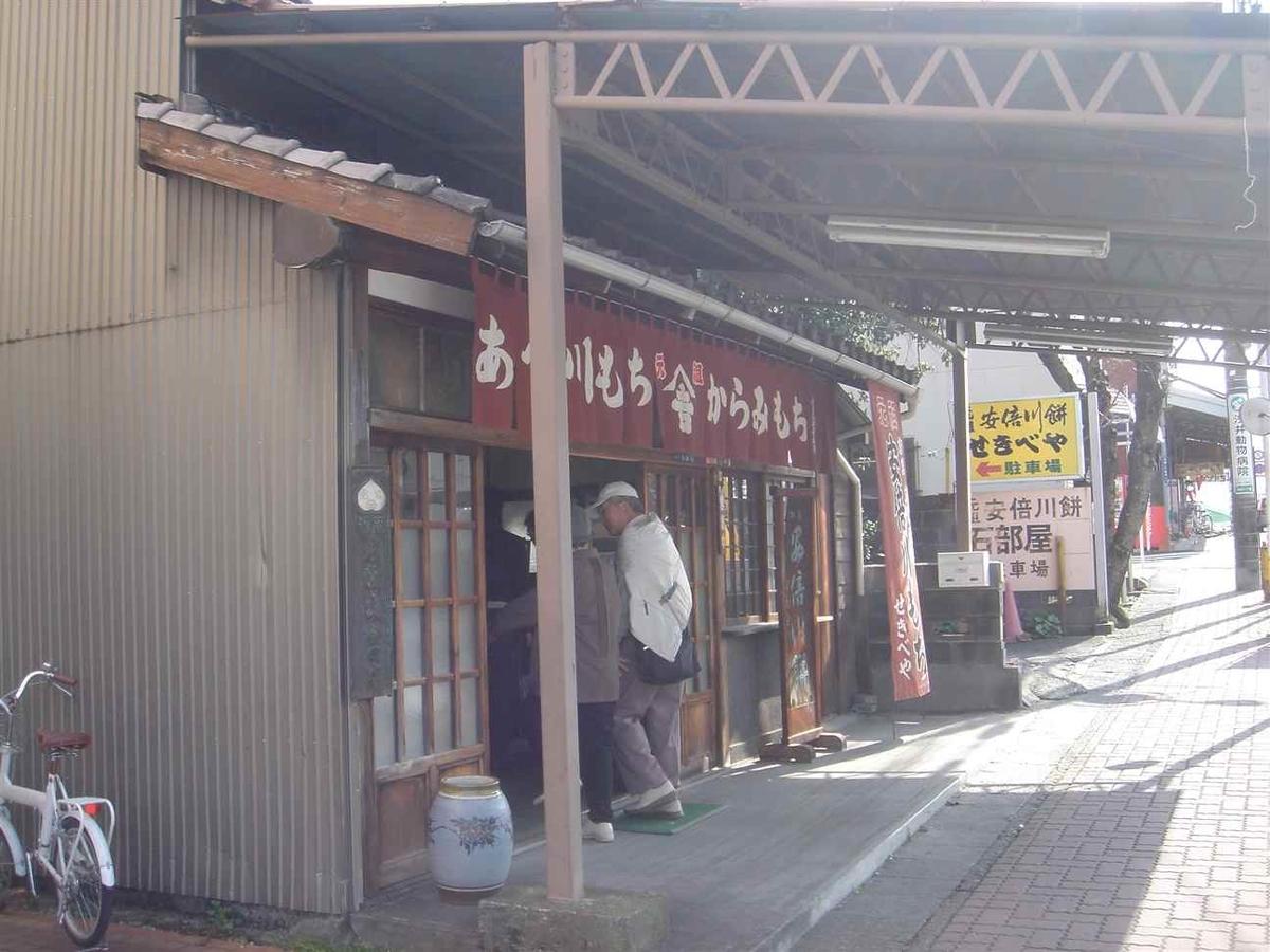 f:id:kiha-gojusan-hyakusan:20200519231516j:plain