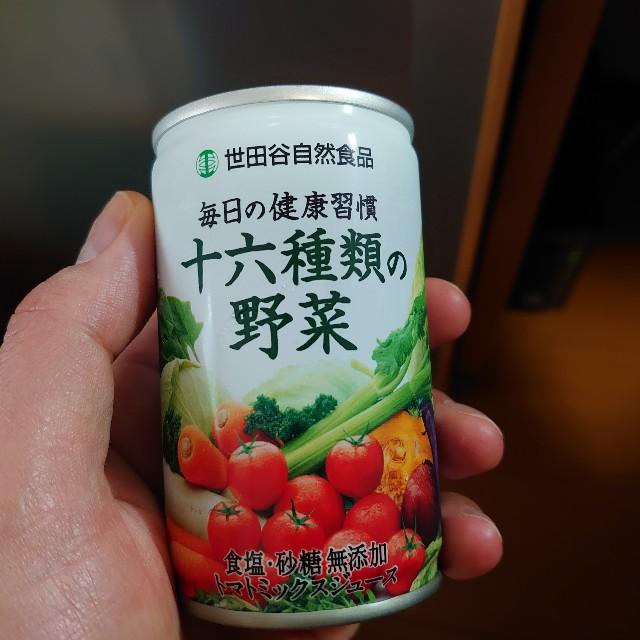 f:id:kiha-gojusan-hyakusan:20200523130809j:image