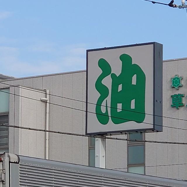 f:id:kiha-gojusan-hyakusan:20200523221617j:image