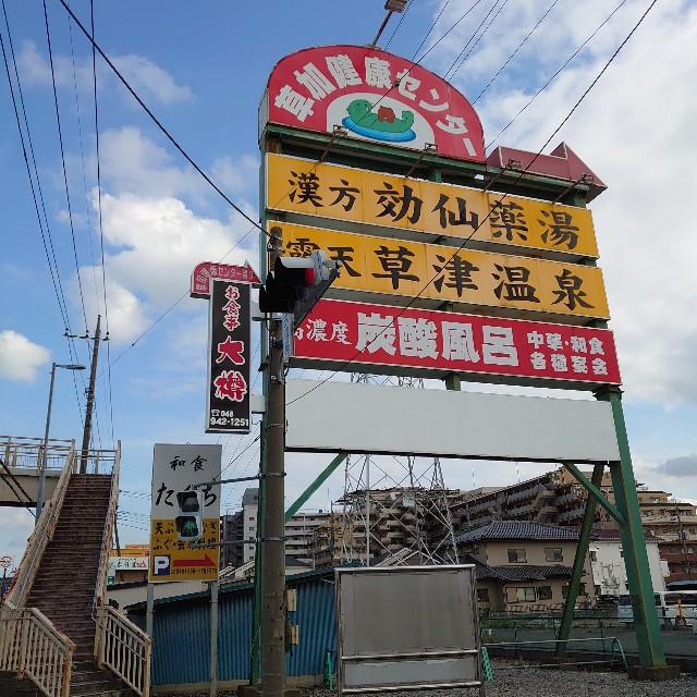 f:id:kiha-gojusan-hyakusan:20200523221657j:image