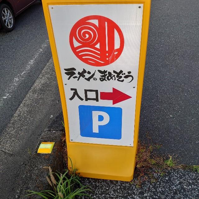 f:id:kiha-gojusan-hyakusan:20200523230444j:image