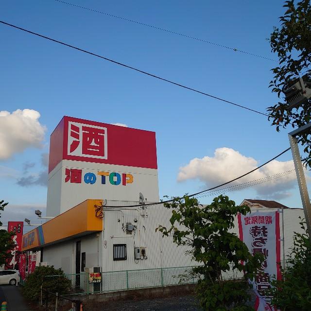 f:id:kiha-gojusan-hyakusan:20200523230518j:image