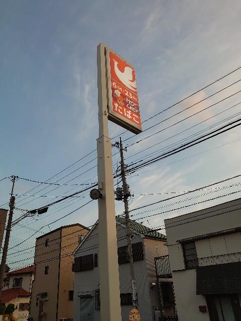 f:id:kiha-gojusan-hyakusan:20200523230609j:image
