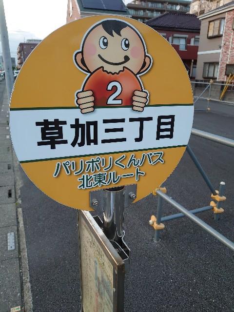 f:id:kiha-gojusan-hyakusan:20200523232345j:image