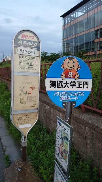 f:id:kiha-gojusan-hyakusan:20200523232426j:image
