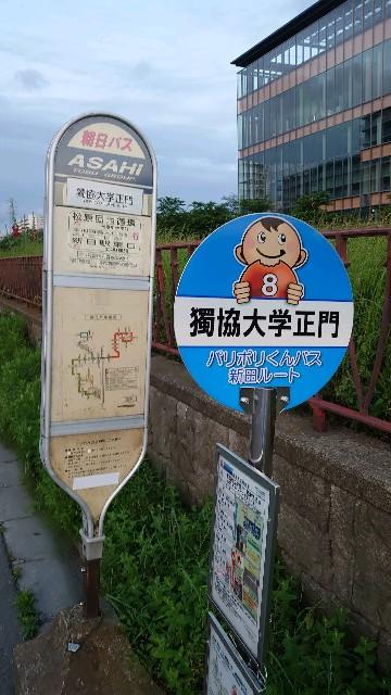 f:id:kiha-gojusan-hyakusan:20200523234001j:image