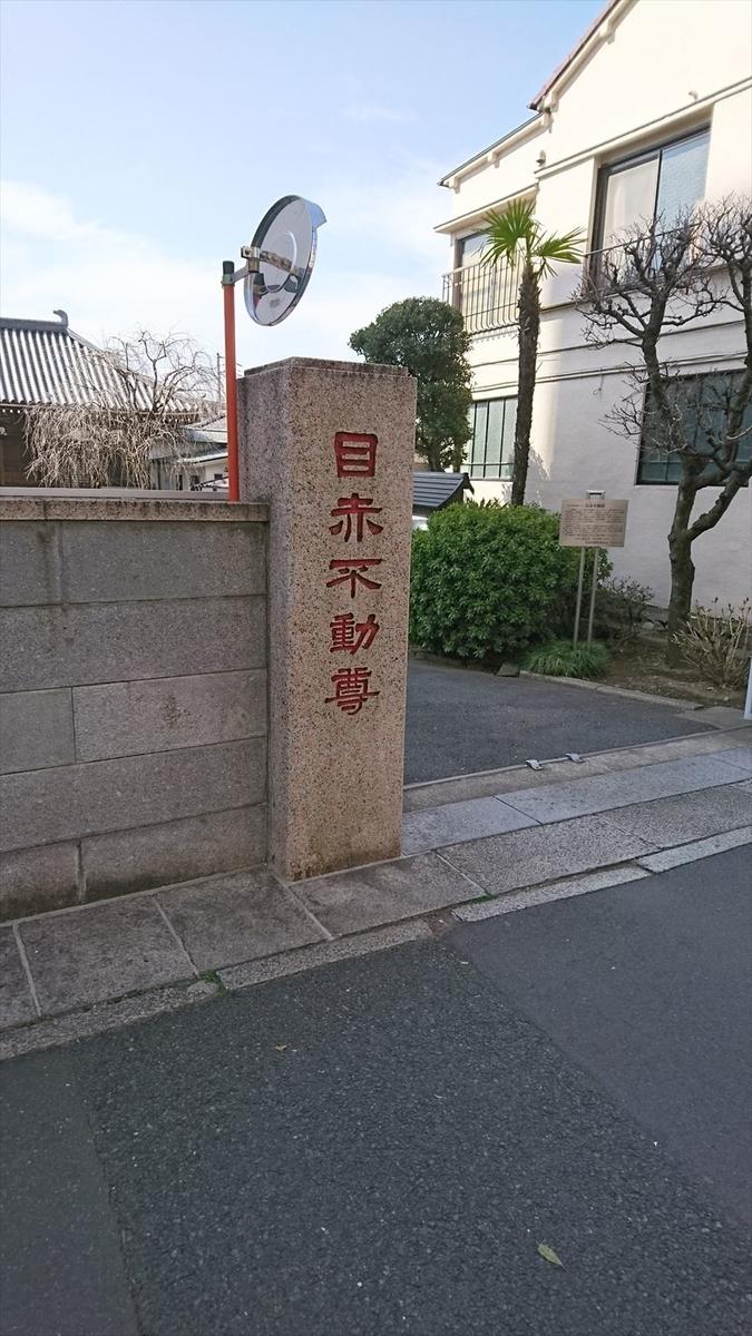 f:id:kiha-gojusan-hyakusan:20200524041118j:plain
