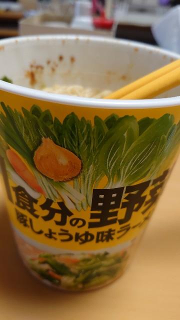 f:id:kiha-gojusan-hyakusan:20200526194216j:image
