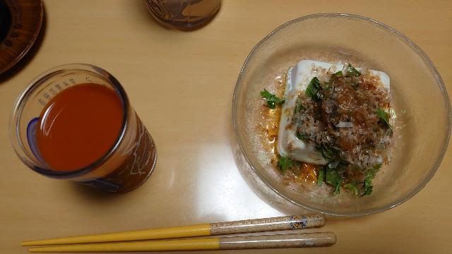 f:id:kiha-gojusan-hyakusan:20200527175146j:image