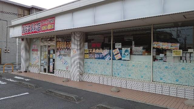 f:id:kiha-gojusan-hyakusan:20200527213242j:image