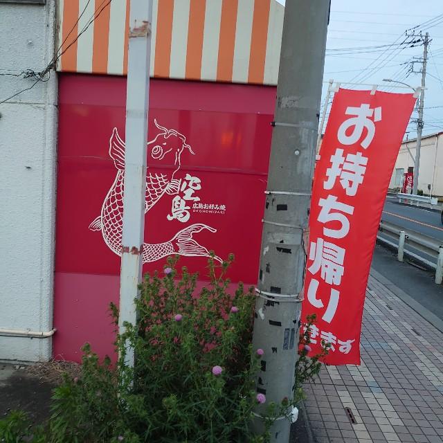 f:id:kiha-gojusan-hyakusan:20200527221521j:image