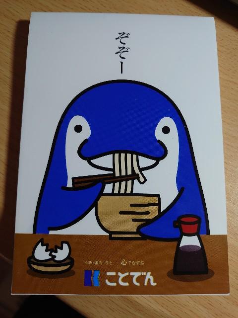 f:id:kiha-gojusan-hyakusan:20200528213736j:image