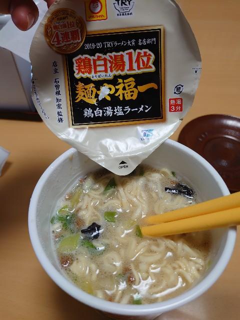 f:id:kiha-gojusan-hyakusan:20200529130530j:image