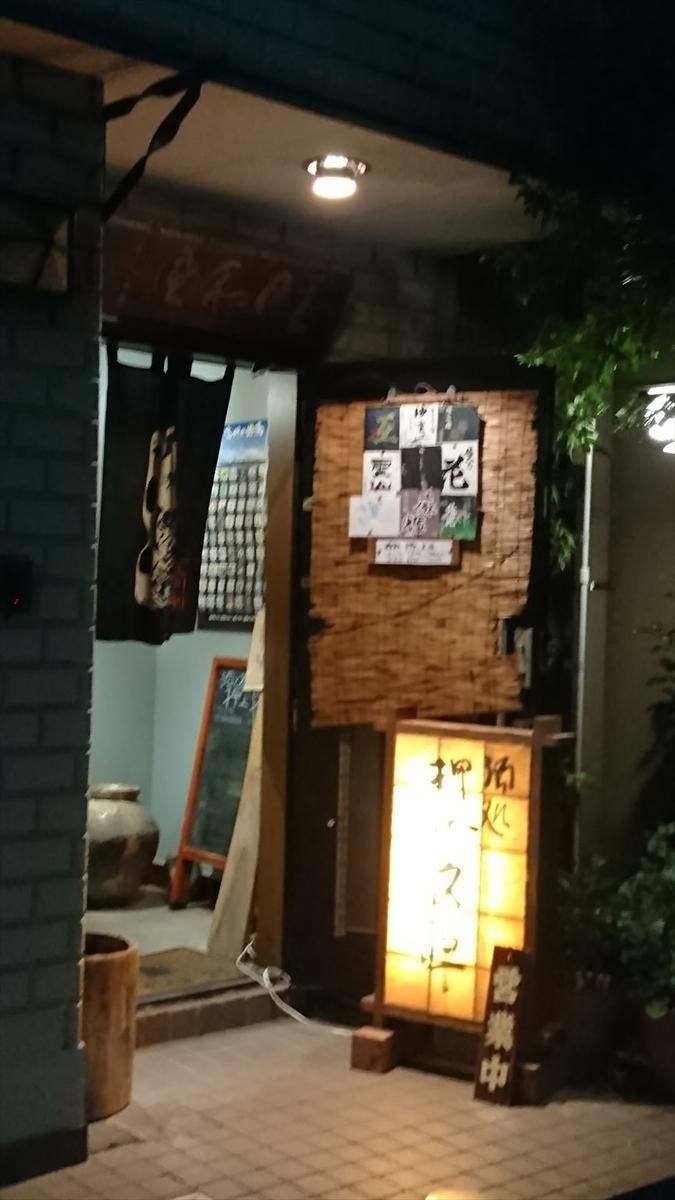f:id:kiha-gojusan-hyakusan:20200529205952j:plain