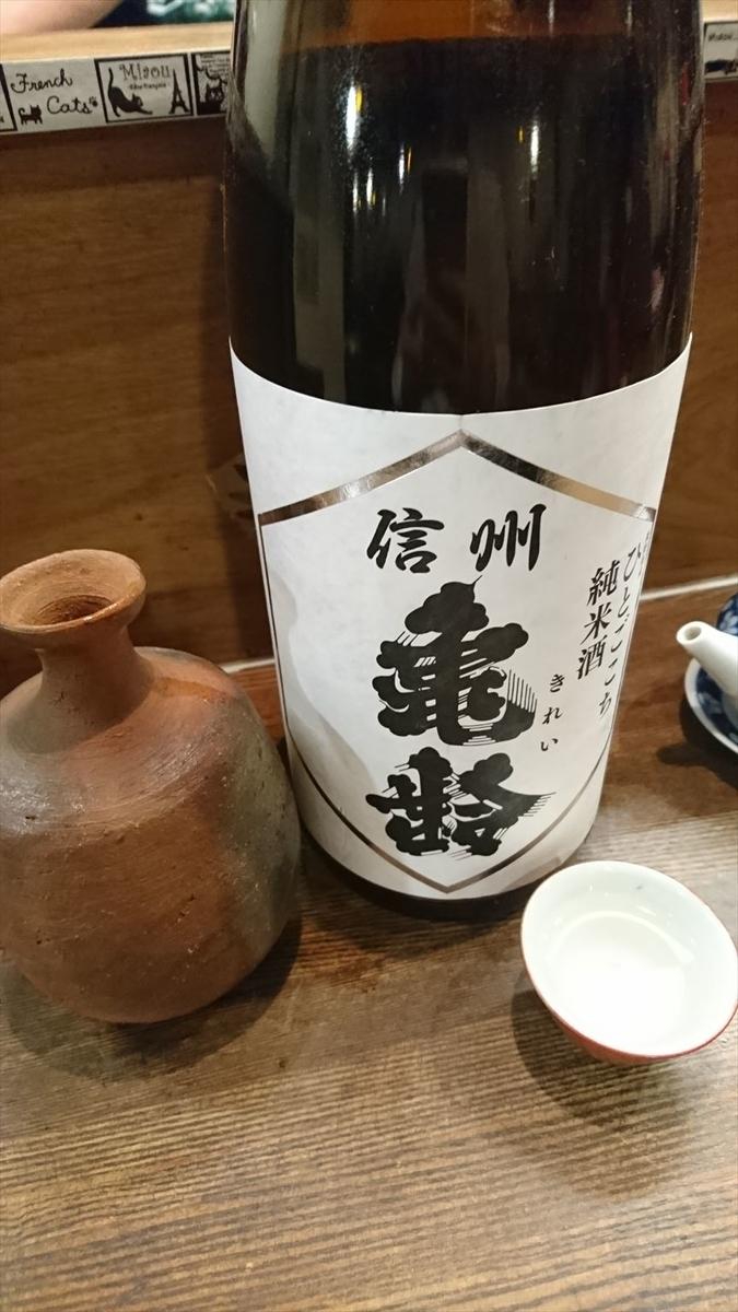 f:id:kiha-gojusan-hyakusan:20200529210227j:plain
