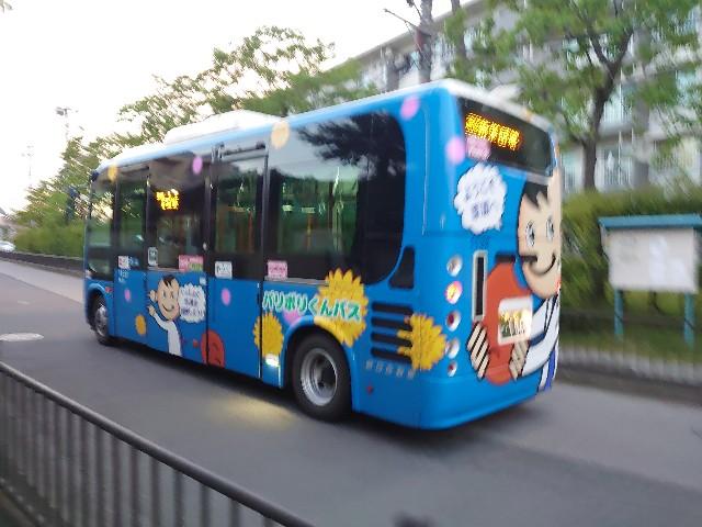 f:id:kiha-gojusan-hyakusan:20200531000903j:image