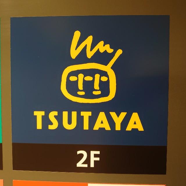 f:id:kiha-gojusan-hyakusan:20200531001219j:image