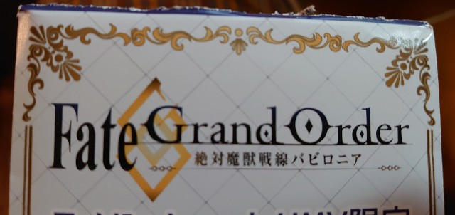 f:id:kiha-gojusan-hyakusan:20200531213806j:image