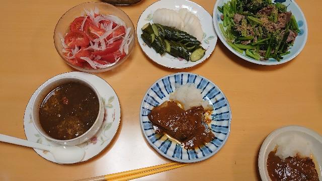 f:id:kiha-gojusan-hyakusan:20200602212944j:image