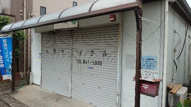 f:id:kiha-gojusan-hyakusan:20200602225341j:image