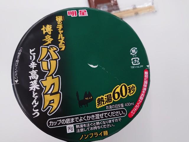 f:id:kiha-gojusan-hyakusan:20200604123816j:image
