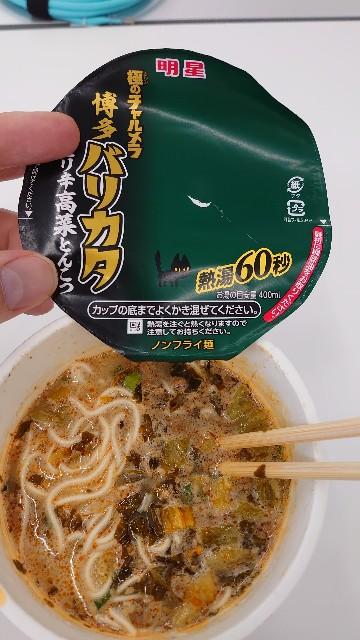 f:id:kiha-gojusan-hyakusan:20200604123826j:image