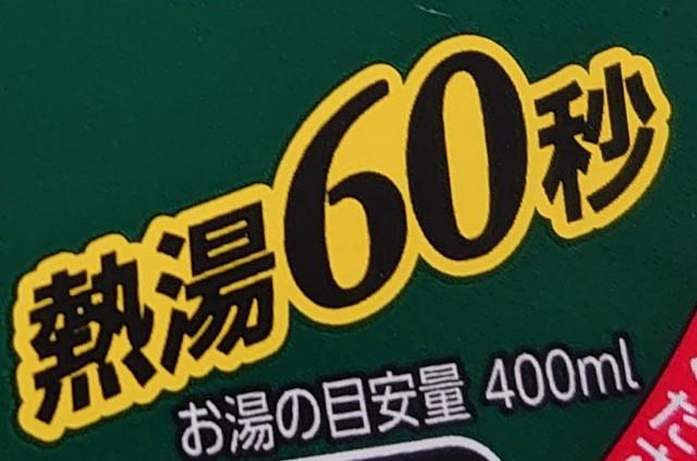 f:id:kiha-gojusan-hyakusan:20200604123912j:image