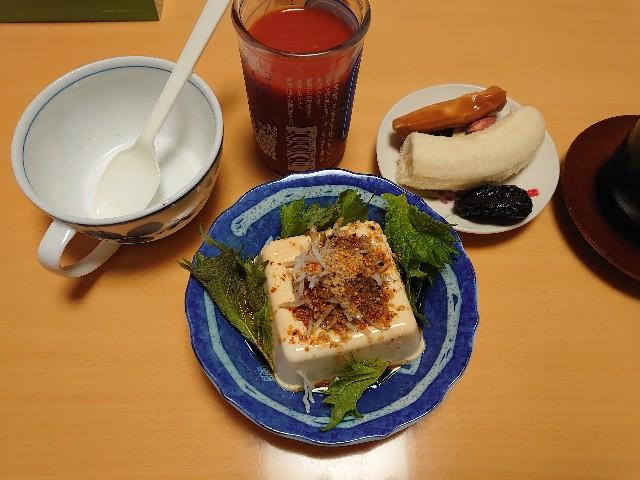 f:id:kiha-gojusan-hyakusan:20200604123944j:image