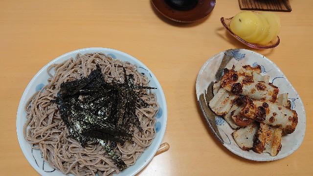 f:id:kiha-gojusan-hyakusan:20200605193159j:image