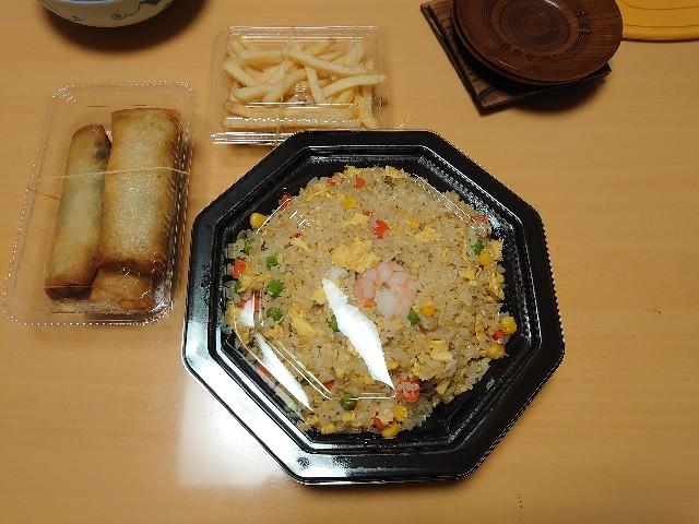 f:id:kiha-gojusan-hyakusan:20200606204521j:image