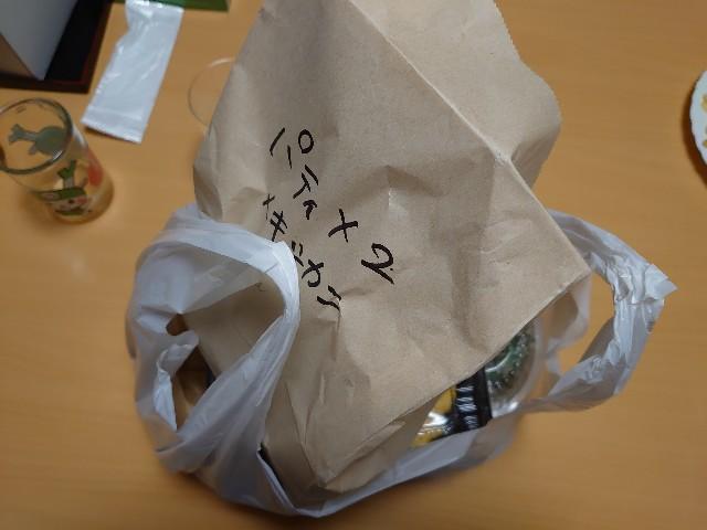 f:id:kiha-gojusan-hyakusan:20200606204611j:image
