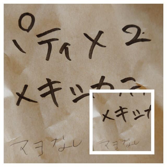 f:id:kiha-gojusan-hyakusan:20200606204656j:image