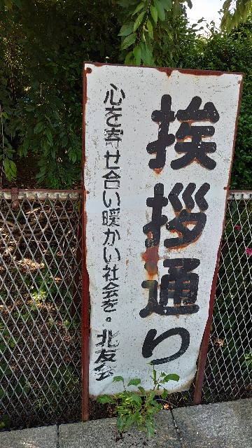 f:id:kiha-gojusan-hyakusan:20200607224157j:image