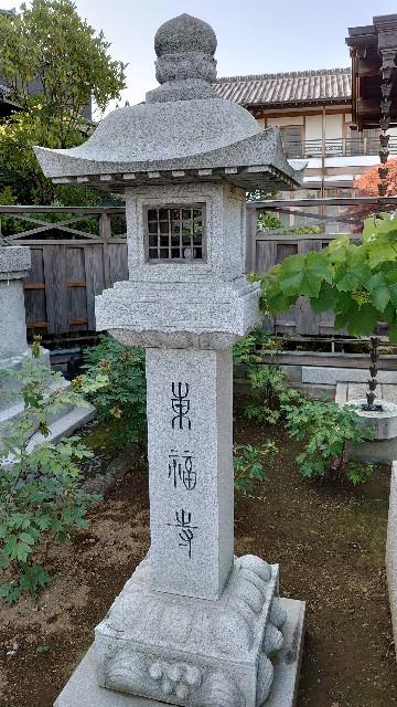 f:id:kiha-gojusan-hyakusan:20200607225524j:image