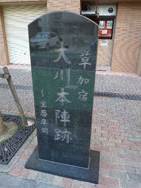 f:id:kiha-gojusan-hyakusan:20200607230840j:image