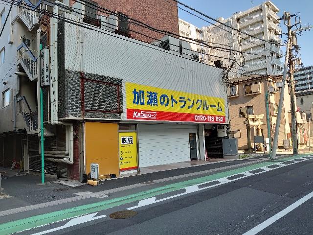 f:id:kiha-gojusan-hyakusan:20200607230906j:image