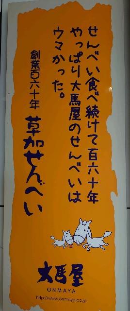 f:id:kiha-gojusan-hyakusan:20200607230949j:image