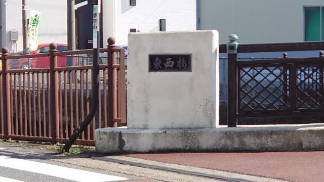 f:id:kiha-gojusan-hyakusan:20200607235851j:image