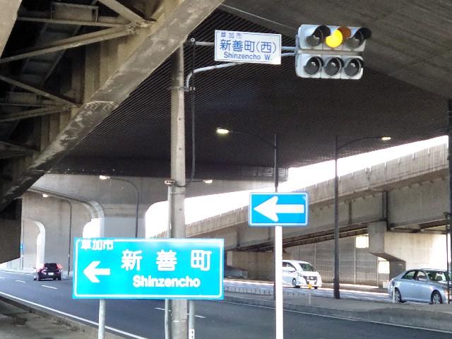 f:id:kiha-gojusan-hyakusan:20200607235906j:image
